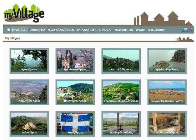 myvillage_site